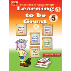 Learning to be Great 5