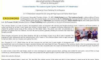 India Infoline - The book released by Dr. R. Chidambaram