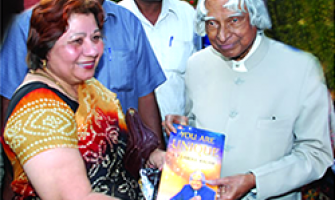 A new book You Are Unique by Dr APJ Abdul Kalam and published by Punya Publishing unveiled